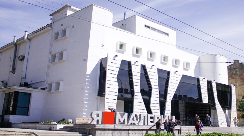 Малевич Львів