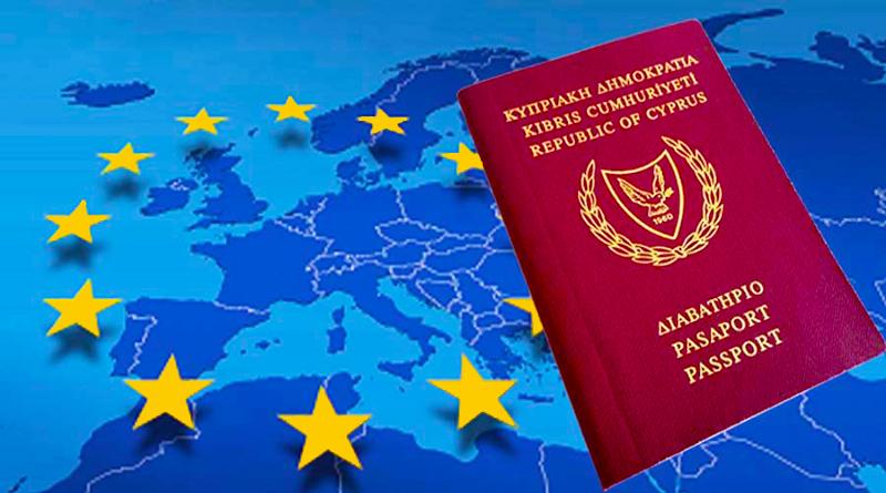 громадянство кіпру