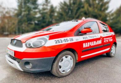 Авто104